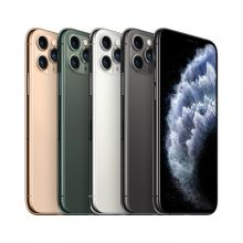 Apple iPhone 11 Pro 全网通手机